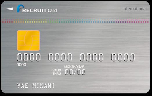 RECRUIT Card