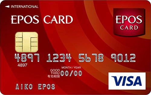 エポスカード EPOS CARD