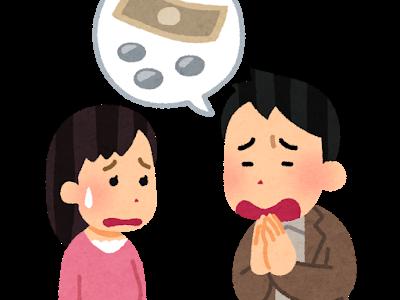 DMM英会話の教材はどこまで無料?教材を上手く活用して、英会話レベルを上げていこう!