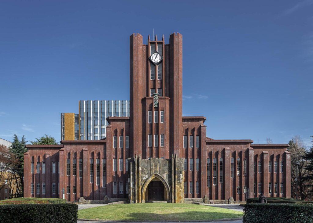 東京大学 レポート 書き方